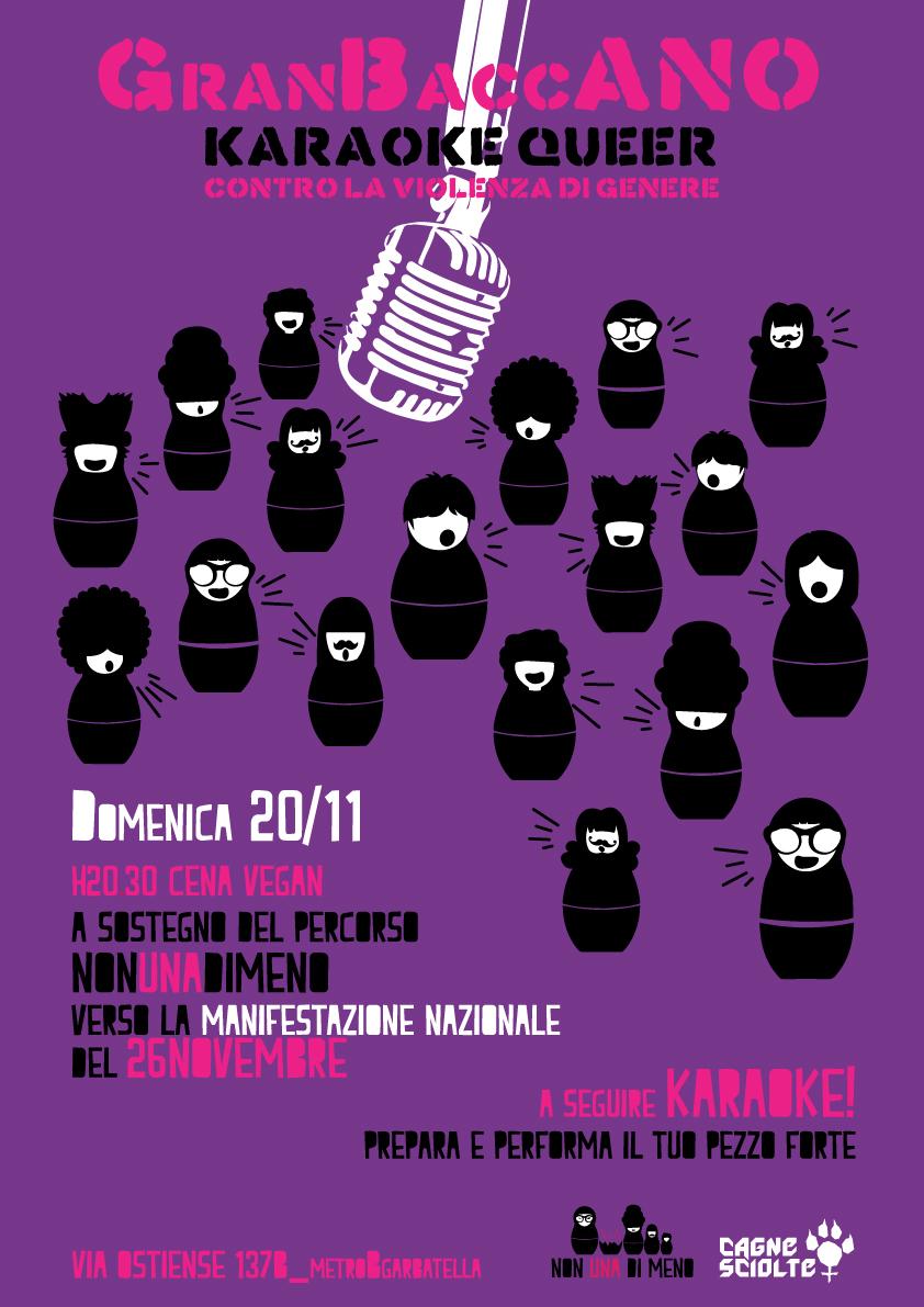 karaokegranbaccano